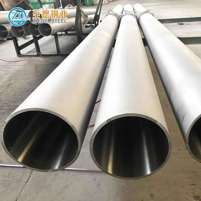 大口径耐热不锈钢管