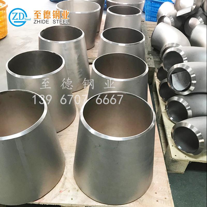 310S不锈钢异径管
